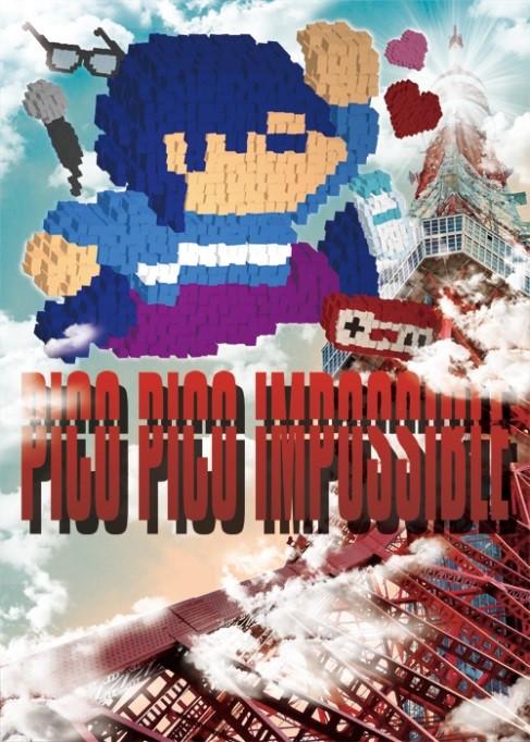 チップチューン・イベント「Pico Pico: Impossible」が 11 月に開催決定! 第一弾アーティスト発表