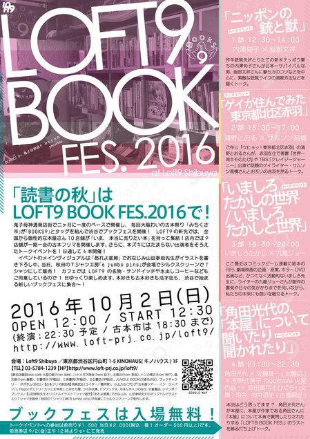 1002_bookfes.jpg