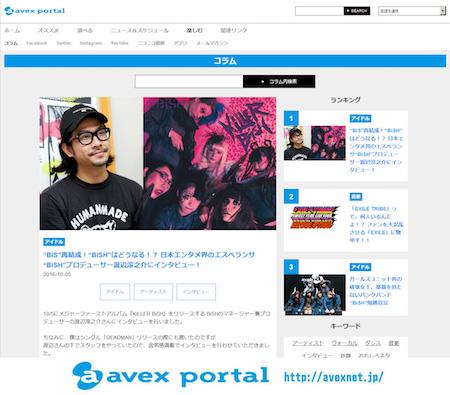 avexportal_BiSH.jpg