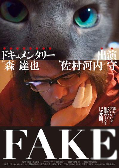FAKE-B5-H1-4c-RGB300.jpg