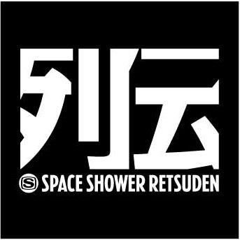 ssr_logo_brack.jpg