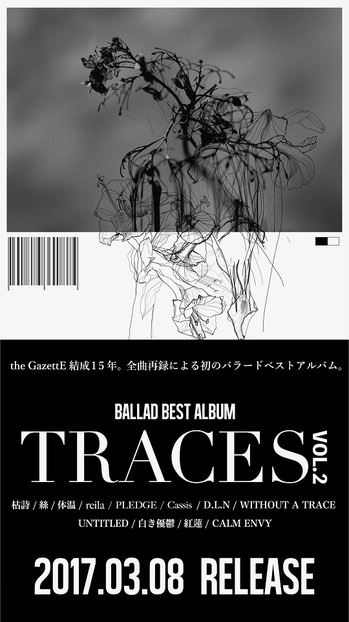 TRACES_SNS.jpg