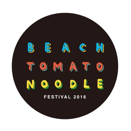 beachtomatonoodle-logo.jpeg