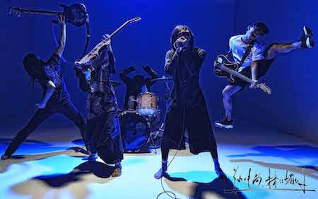 最も無名で最強のライブバンド「それでも尚、未来に媚びる」が最強のセカンドミニアルバムをリリース!!