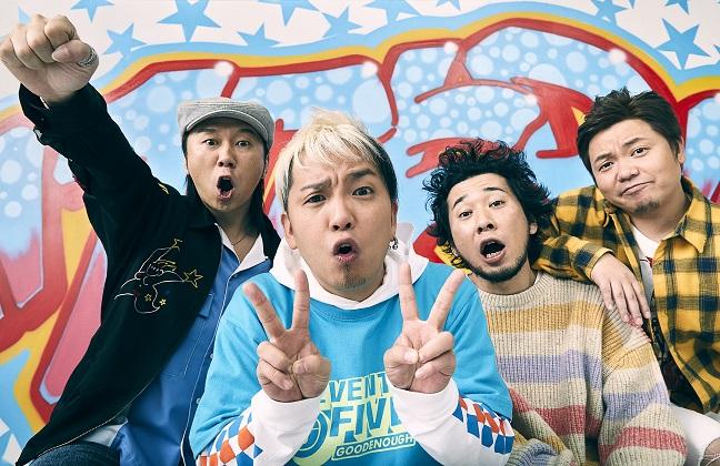 175R 7年振り待望のオリジナルフルアルバム『GET UP YOUTH!』全貌発表!