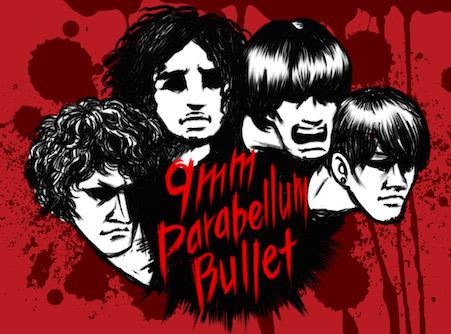 9mm Parabellum Bullet、前作に続き TVアニメ「ベルセルク」第2期オープニングテーマ担当!