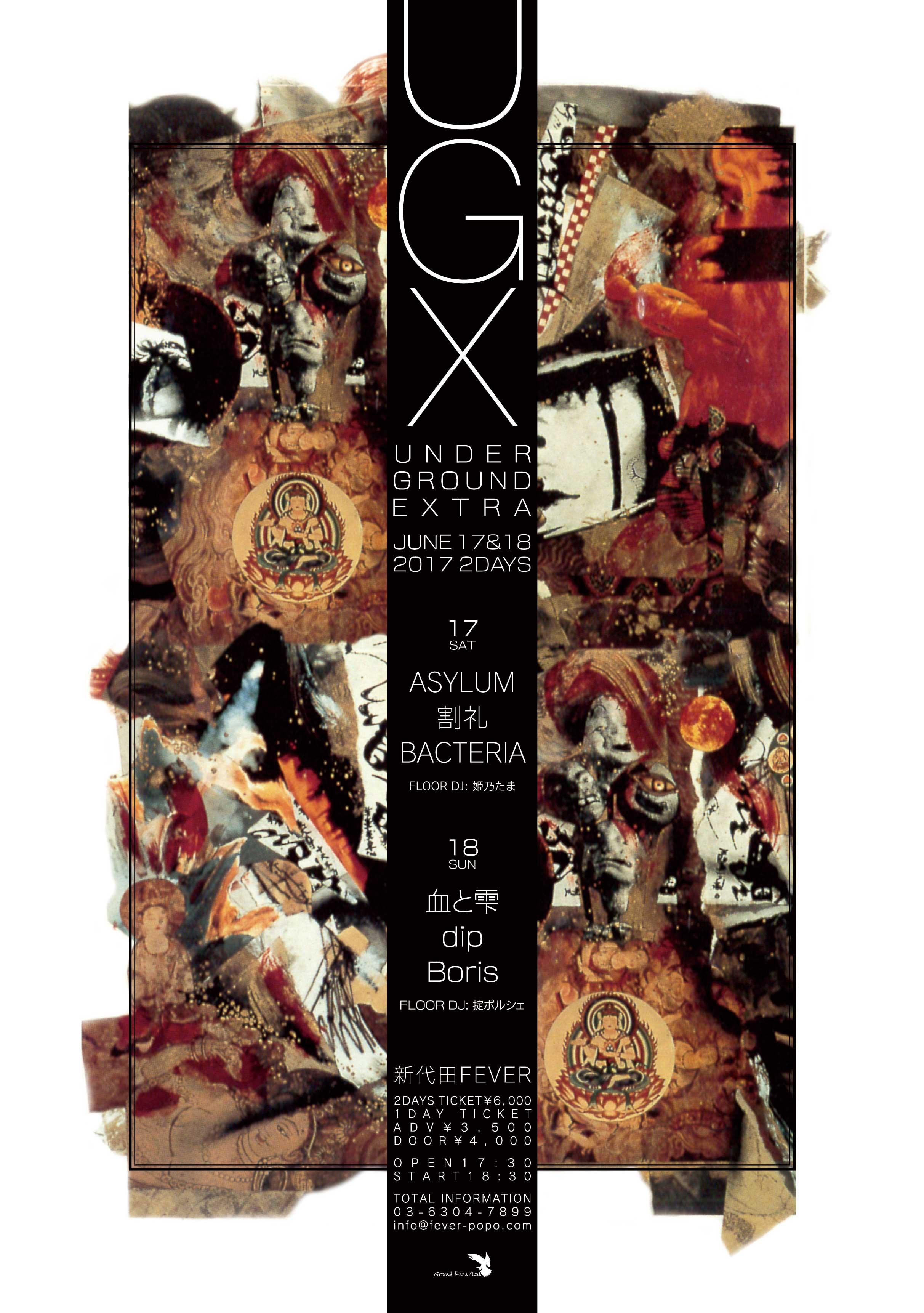 森川誠一郎(Z.O.A・血と雫)率いるGrand Fish/lab主催イベント『UGX.undergroundextra』、今年は2daysで開催決定!
