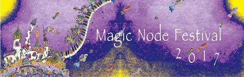 下北沢5会場「マノフェス」第四弾に、   大比良瑞希、memento森、プラグラムハッチら8組を発表
