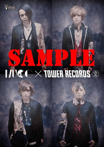 『V-ROCK TOWER』第5弾、第6弾同時発表 MUCC&BugLug決定!