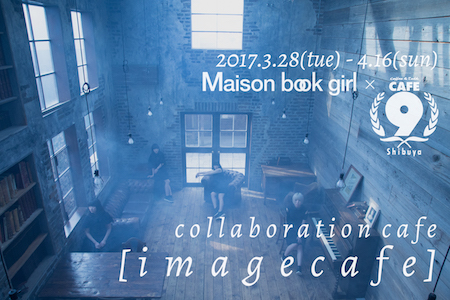 imagecafe_A.jpg