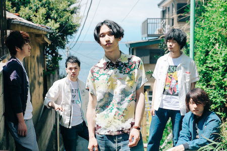 マカロニえんぴつ8月2日に1stシングル「夏恋センセイション」リリース決定。最新アー写も公開