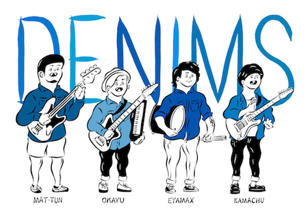 DENIMS2016.11.jpeg