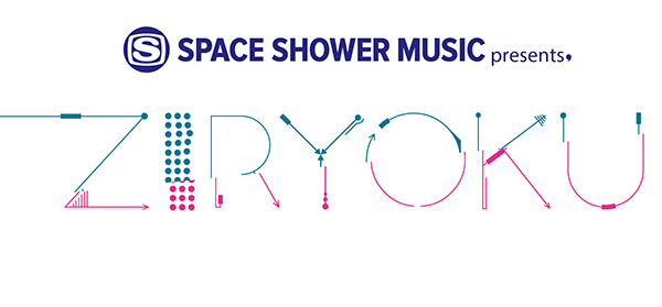 「SPACE SHOWER MUSIC