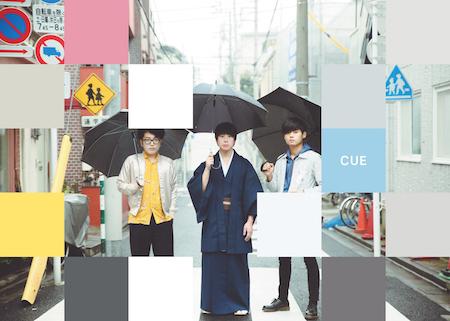 SAKANAMON「cue」より「テヲフル」のミュージックビデオ、ジャケ写公開!