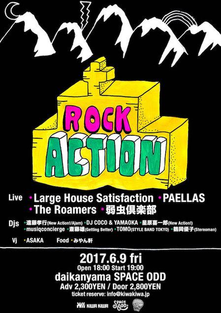 rockaction0609.jpg