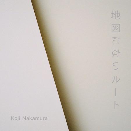 s-chizuninairoute_cover.jpg