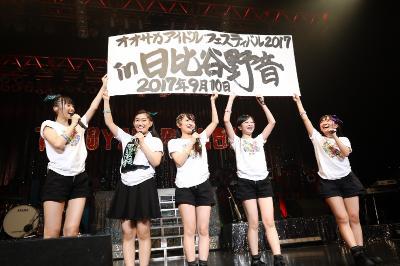 たこやきレインボー「オオサカアイドルフェスティバル2017 IN TOKYO」開催決定!
