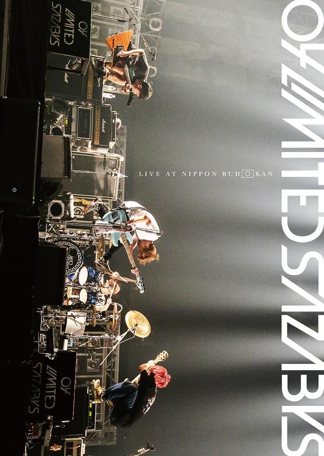 04 Limited Sazabys初の日本武道館単独公演が6月21日に映像化!トレーラー&ジャケット写真を本日公開!