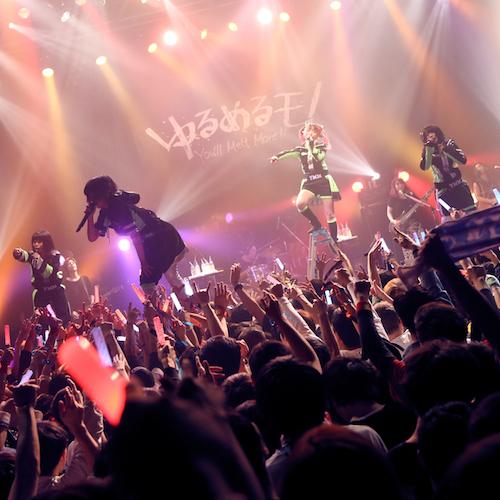 ゆるめるモ!、新バンド従えた東京TSUTAYA O-EASTワンマンを独占ハイレゾ配信
