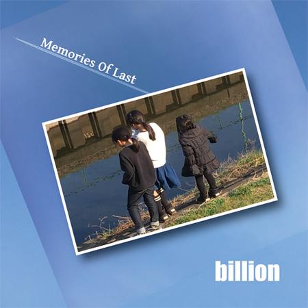 【billion】500-500.jpg