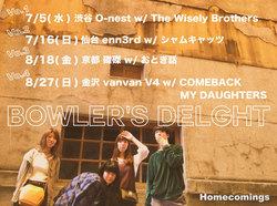 HC_BD_TOUR800.jpg