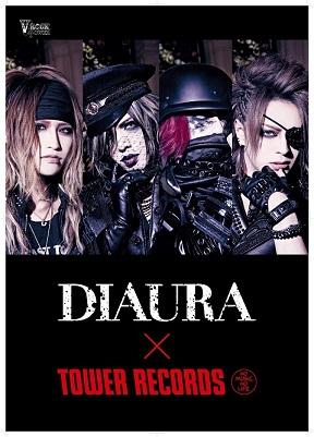 V-ROCKTOWER第10弾:DIAURA(個人アップver.)(小).jpg