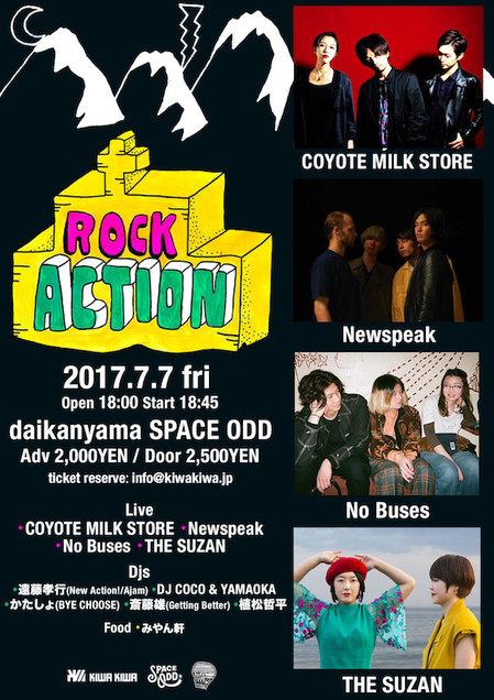 rockaction0707.jpg