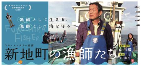 ryoushi.jpg