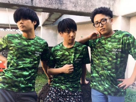 SAKANAMON「9な帰省ですみま10ツアー」の開催を発表!
