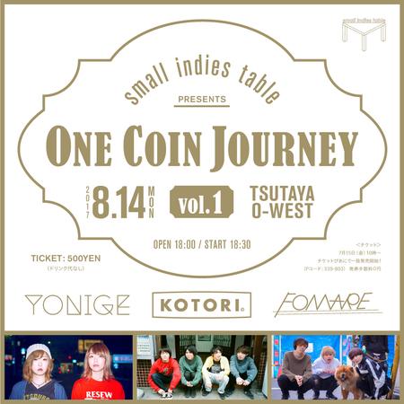ONE_COIN_JOURNEY-_vol.1.jpg