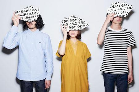 ふくろうず結成10周年のニューアルバム「びゅーてぃふる」アー写、J写解禁!&豪華ゲストの内田万里ソロツアーも発表!