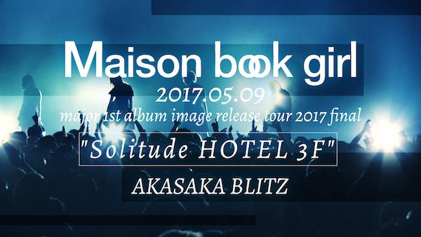 Maison book girl、ツアーファイナルのライブ映像をフル公開!年末には初のZeppワンマンライブを開催決定。