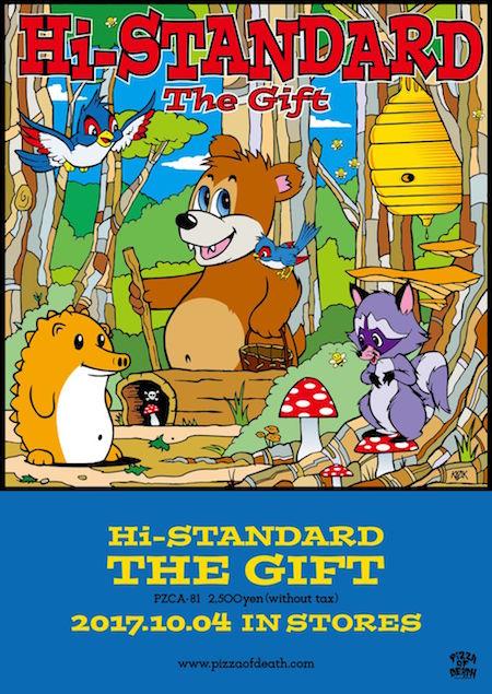 Hi-STANDARD、「THE GIFT」のリアルショップ限定特典決定!粋なフリーサンプラーの配布も決定。メンバーインタビュー、Vol.3も!