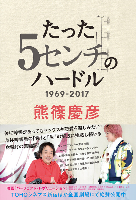 book_kumashino.jpg