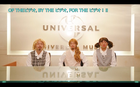 10-FEET、アルバム「Fin」限定盤特典DVD、総計170分超え(!)の特典映像のトレーラーを公開!