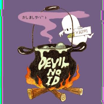DEVIL NO ID×KiWi「かしましサバト」_ジャケット写真.jpg