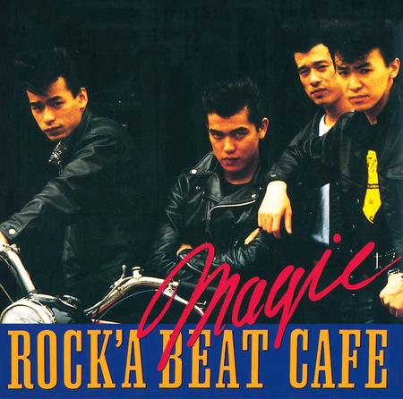 TKCA-74570 MAGIC ROCK'A BEAT CAFE.jpg