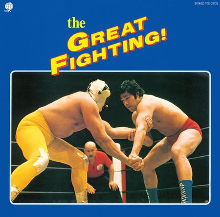 fighting_h1.jpg