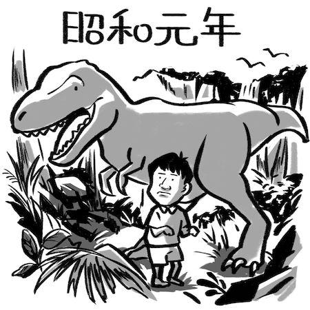 佐藤二朗の金言ツイートまとめ本、第2弾! 『のれんをくぐると、佐藤二朗』 発売決定!