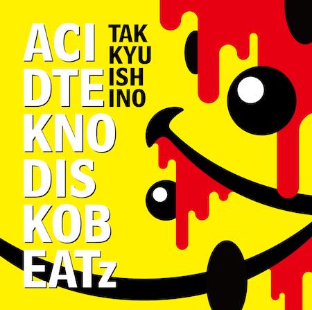 ATDBz_JK.jpg