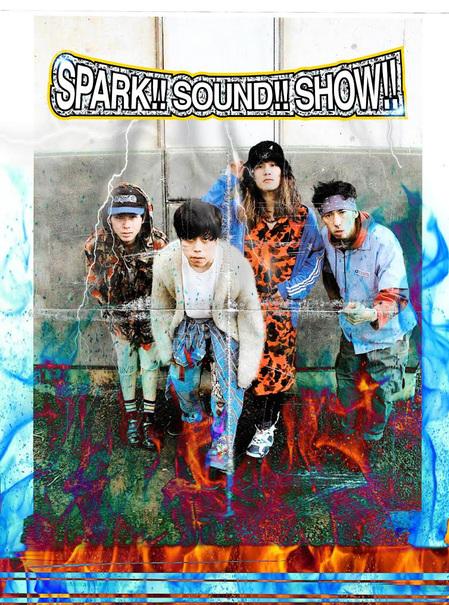 SPARK!!SOUND!!SHOW!!アー写2017冬.jpg