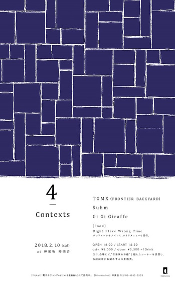 contexts_04_flyer_02.jpeg