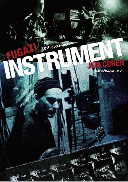 instrument_flyer.jpg