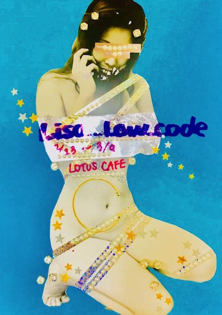 鬼束ちひろ、Lisa-Low名義でコラージュアート作品を展示!