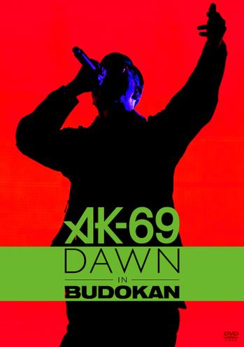 ak_dawn_hyou1_dvd通常_s.jpg