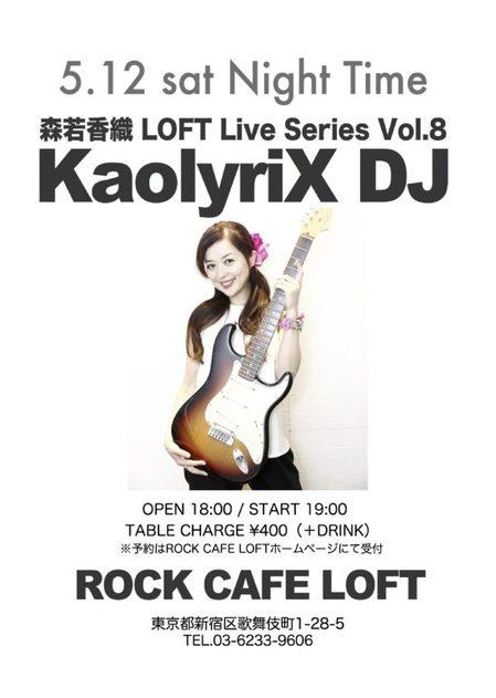 KaolyriX-DJ-flyer.jpg