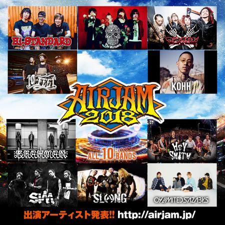 airjam18_lineup_square2.jpg