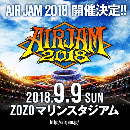 airjam18_square.jpg