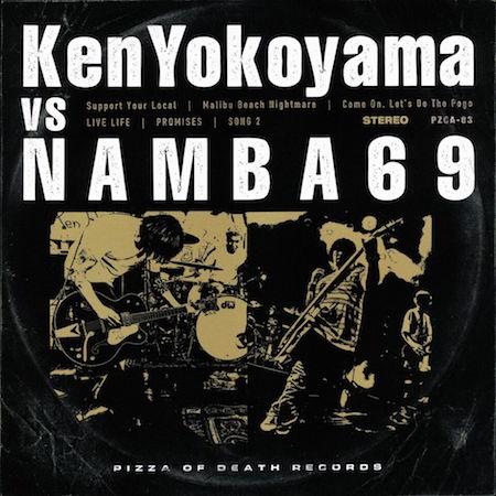 Ken Yokoyama vs NAMBA69両者のMVを一斉公開!