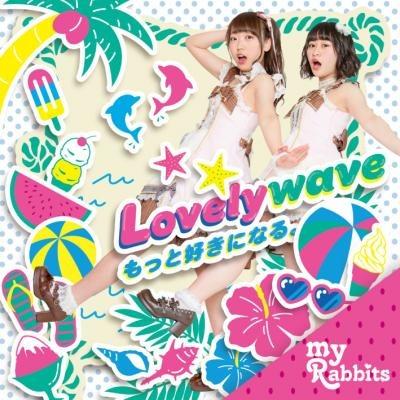 岡山発エレクトロ・ポップ アイドル、my♪ラビッツ、4thシングル「Lovelywave/もっと好きになる。」発売!